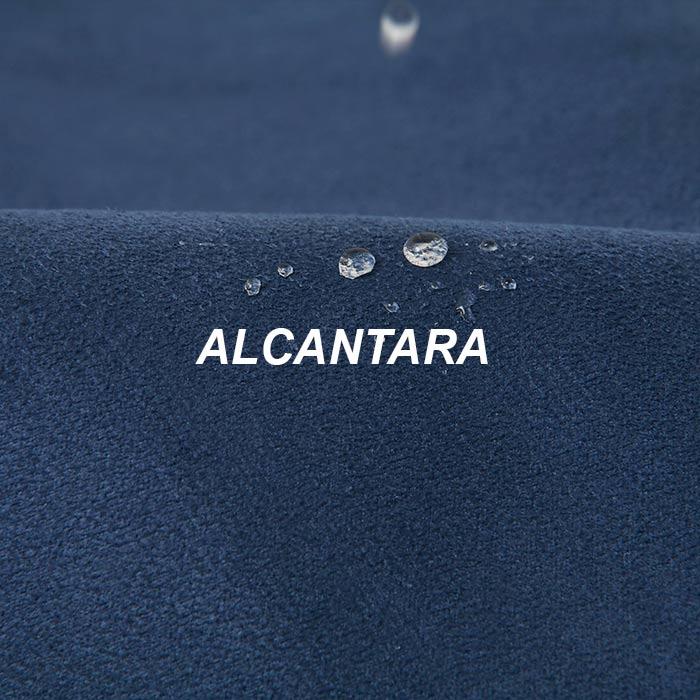 canapé en tissu Alcantara revêtement